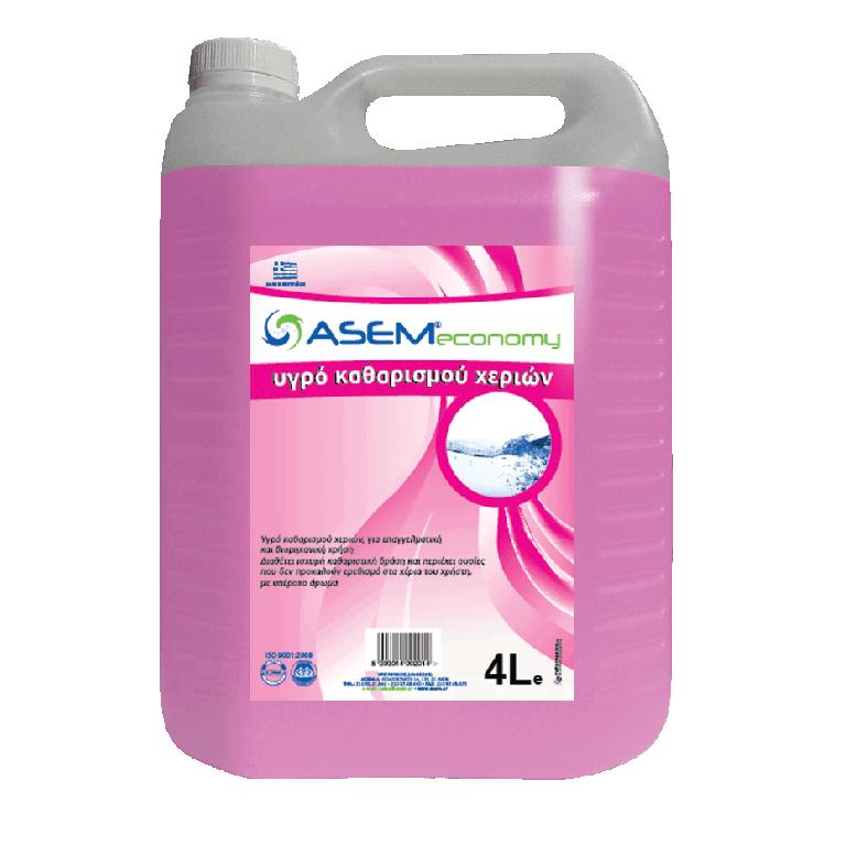 Detergenți generici